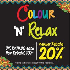 English Bottom 41 - Colour & relax