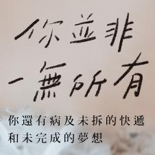 Chinese Bottom 21