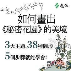 Chinese Bottom 26