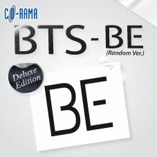 CD Bottom 26 -