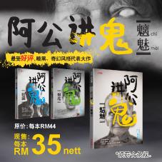 Chinese Bottom 08 促销