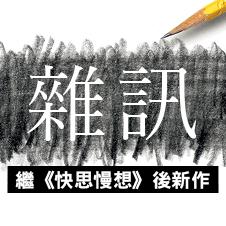Chinese Bottom 35