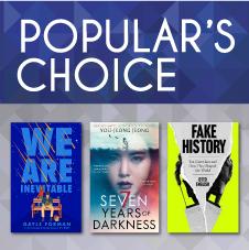 English Bottom 45 - Popular Choice