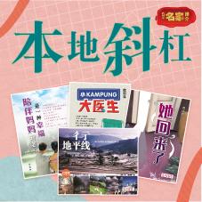 Chinese Bottom 09  促销