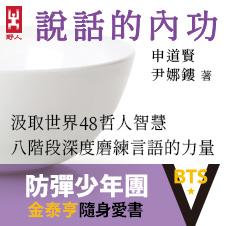 Chinese Bottom 25