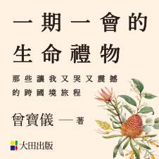 Chinese Bottom 31