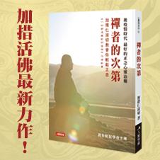 Chinese Bottom 44 - 人間失格