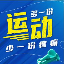 Chinese Bottom 04 促销