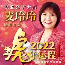 Chinese Bottom 10 促销
