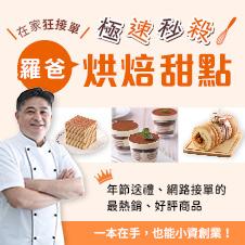 Chinese Bottom 34