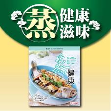 Chinese Bottom 01 促销